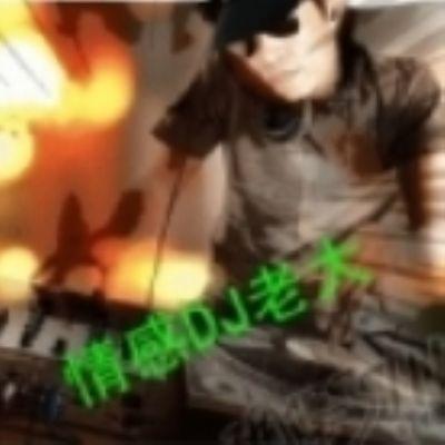 dj老大打造经典节凑中文咚鼓版Funky舞曲大碟