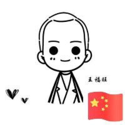 DJ福旺2019(一起走过的日子)邹桂平定制中文老板咚鼓车载