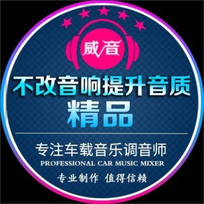 吉安DJ华仔-酒吧录制经典中文DJ慢摇-给你们-精品串烧