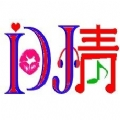 dj问情-心痛2011【情感车载慢摇】