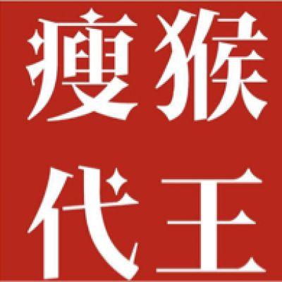 鬼爷第三张中文音乐嗨碟先摇头晃脑再扭腰晃屁股劲嗨慢嗨一起嗨啊