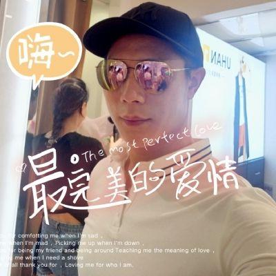 汝城DjAqiang精心打造芒种青花瓷全中文club流行音乐