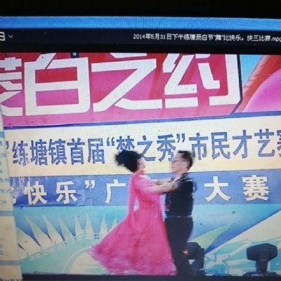广场舞DJ 玫瑰花香的爱恋【华歌】双休日6021