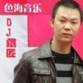 《梁祝》-中文串烧-(色海音乐-dj铁匠-2011-club-remix)